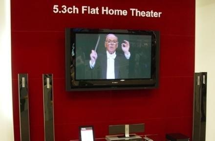 LG shows off 5.3 channel HT702TN home theater setup