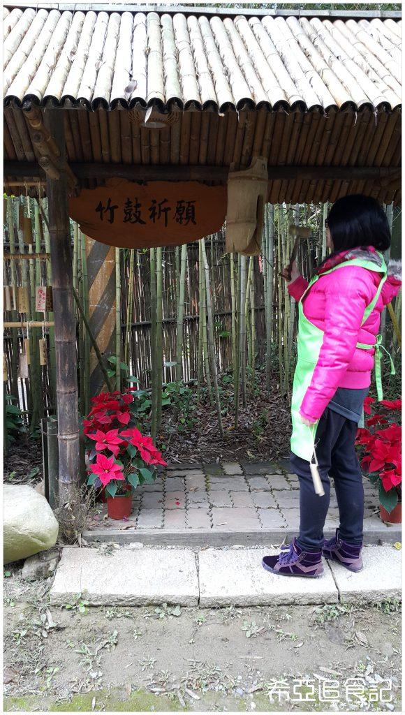 青竹文化園區
