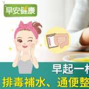 早起一杯生薑肉桂水,排毒補水、通便整腸,養顏又美容!