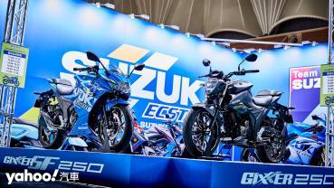 再次見面也依舊心動!2021 Suzuki Gixxer 250、SF 250台北重型機車展賞車!