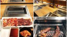 日本新橋「一人燒肉店」 無煙設計一人一爐