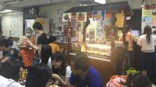 【古早味道】人氣推介地道風味食店 舌尖上遊歷台灣
