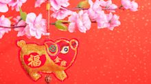 When Is Chinese New Year 2019?