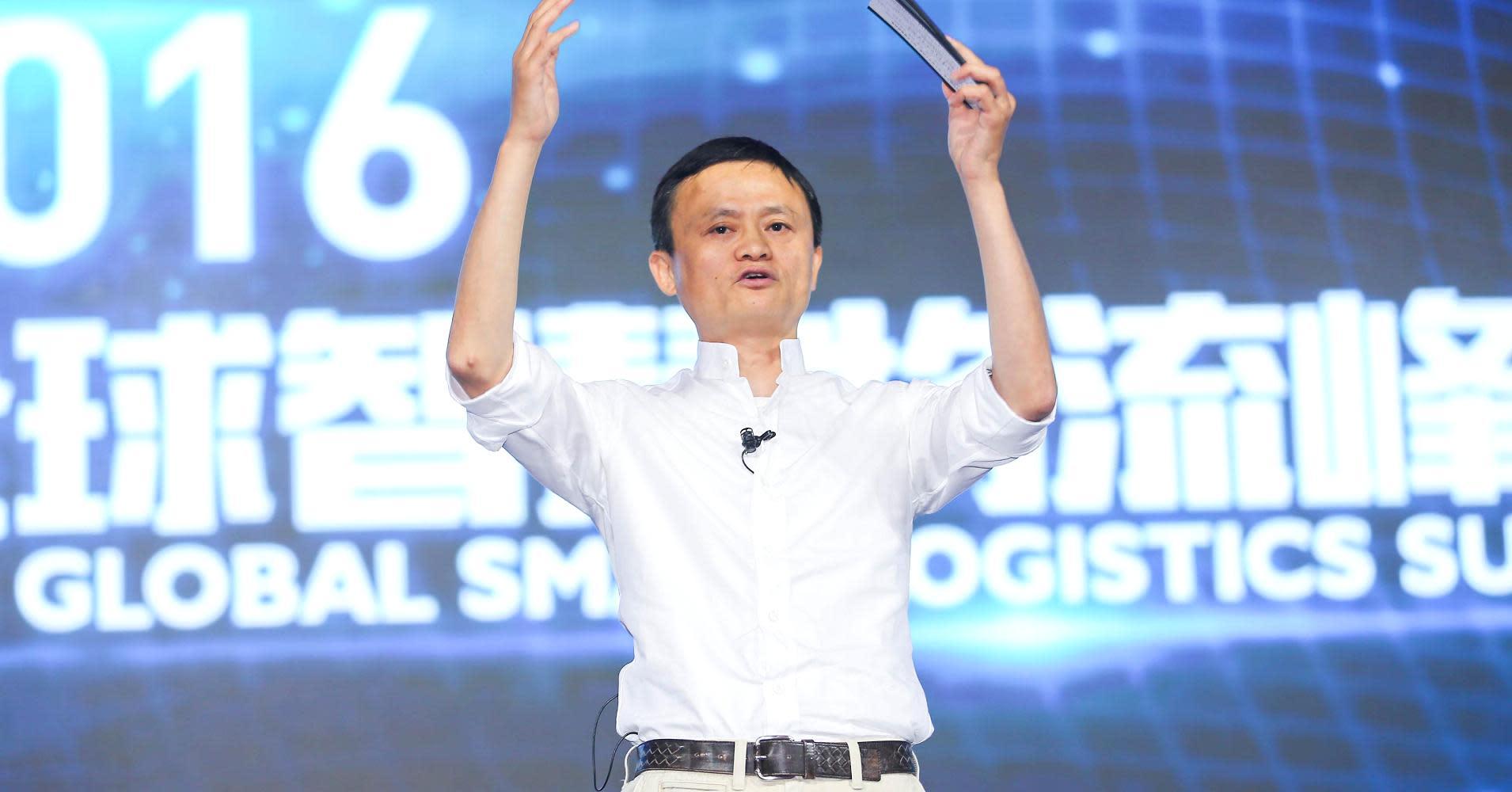 Alibaba Shares Climb After Morgan Stanley Raises Price Target