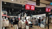 控Uniqlo變相減薪2萬 女店長不服降等遭資遣