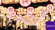 Chinatown lights up ahead of Chinese New Year celebrations