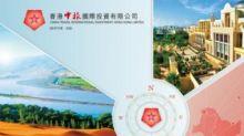 【308】香港中旅於京津冀及大理合作開發旅遊資源