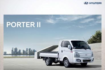 Hyundai 全新小霸王 PORTER PRO預告明年第一季上市,即日起開放預購訂車!