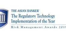 Moody's Analytics and Hua Xia Bank Win The Asian Banker's Regulatory Technology Implementation of the Year Award