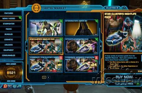 SWTOR devs say Star Cluster prices and rarities are working as intended