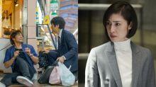 煲劇指南!日本ORICON春季日劇排行榜