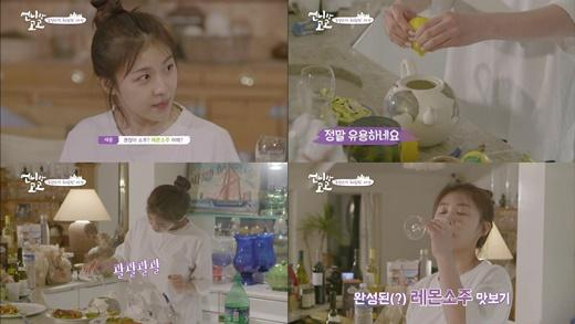 Ha Ji Won Unveiled Her Secret To Her Baby Face