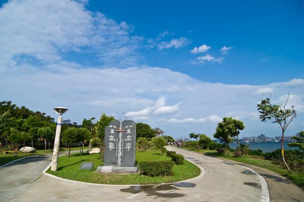 八里左岸自行車道。(圖片來源/台北市立淡水古蹟博物館)