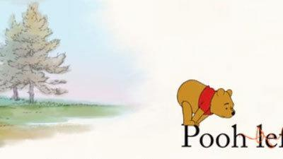 Winnie the Pooh – The  Next Paragraph