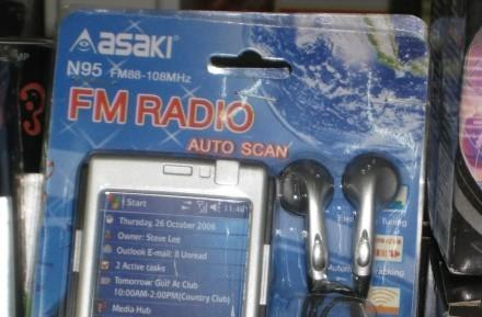 Keepin' it real fake, part CXIV: the N95 FM radio... from Asaki