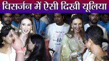Lulia Vantur DANCES at Arpita Khan's Ganpati Celebration; Watch Video