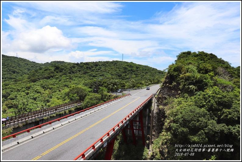 蕃薯寮十八號橋-2018-07-09.jpg