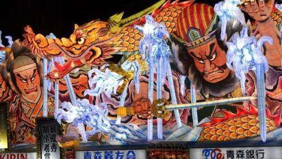 10 Must-See Festivals of Japan: Nebuta, Morioka-Sansa Dance, and More! (2020 Edition)