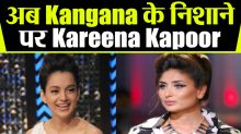 Kangana Ranaut targets Kareena Kapoor Khan on Sushant; Here's why