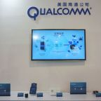 Qualcomm concessions insufficient to clinch NXP deal: commerce ministry