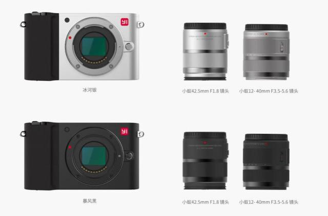 Yi's mirrorless camera offers Leica looks for $330