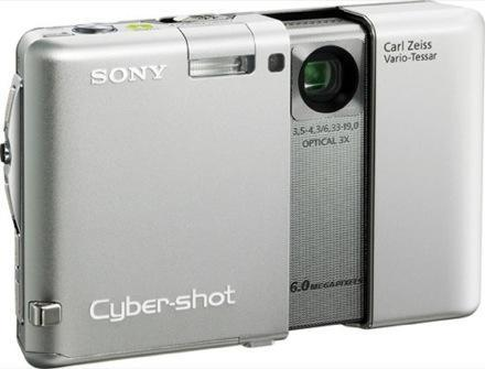 Sony's Cybershot G1 is finally official