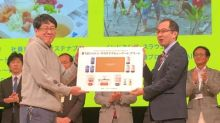 "Panasonic's Continuous Sustainable Seafood Efforts in Its Corporate Cafeterias Win ""Japan Sustainable Seafood Award"" Champion"