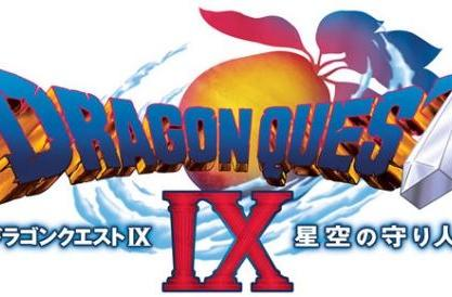 Nintendo still planning to co-market Dragon Quest IX