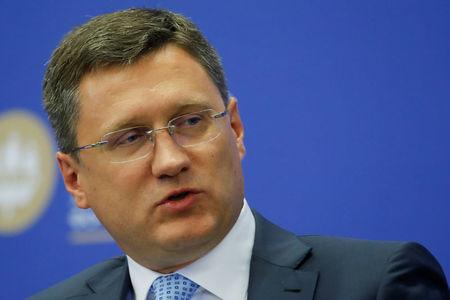 Russian Energy Minister Novak attends a session of the St. Petersburg International Economic Forum