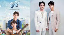 泰國BL劇《只因我們天生一對》爆紅  高顏值男主角CP感十足