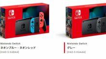 Switch銷量年增8成;日本電玩市場2007年來首見連5揚