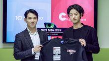 韓國藝人 鄭俊英加盟遊戲戰隊成職業遊戲選手