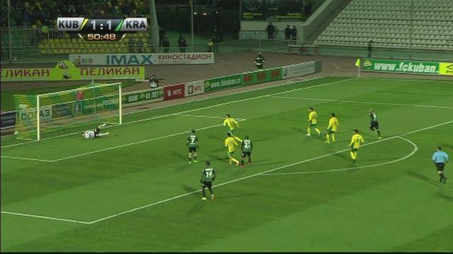 Krasnodar beat city rivals Kuban
