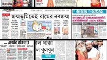 'Wahi Banega Mandir': How India's Language Newspapers Covered Ayodhya Verdict