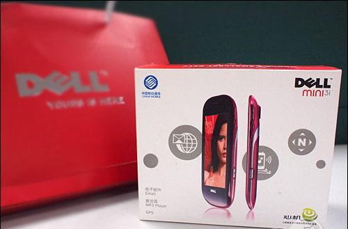 Dell Mini 3i unboxed in China, capacitive stylus included