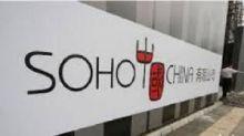 【410】SOHO中國擬售京滬兩項目
