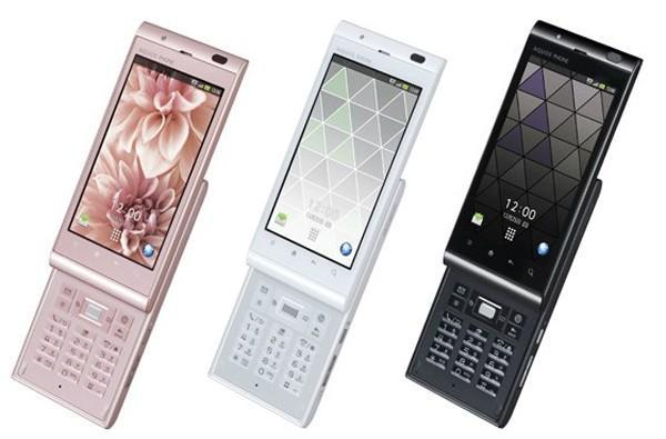 Sharp AQUOS IS14SH presses hold on the death of the phone keypad