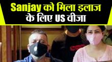 Sanjay Dutt gets 5 year US Visa for lung cancer treatment