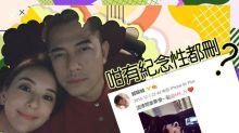 郭富城9連讚老婆帖文 方媛狠刪拖手定情相有古怪?