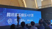 China's Tencent Music Is Little Shaken by Coronavirus Impact