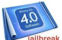 Library of Congress rules in favor of jailbreaking