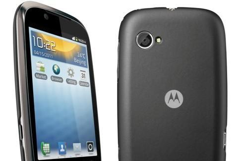 Motorola makes the budget-friendly XT531 official, will be available in China this month