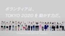東京奧運招義工 遊客唔識日文都做得