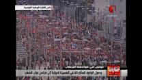 Thousands of Tunisians march after Bardo attack