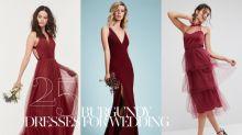 絕無半點俗氣:這 12 條酒紅色裙子,不論是新娘還是伴娘都能夠駕馭得來!