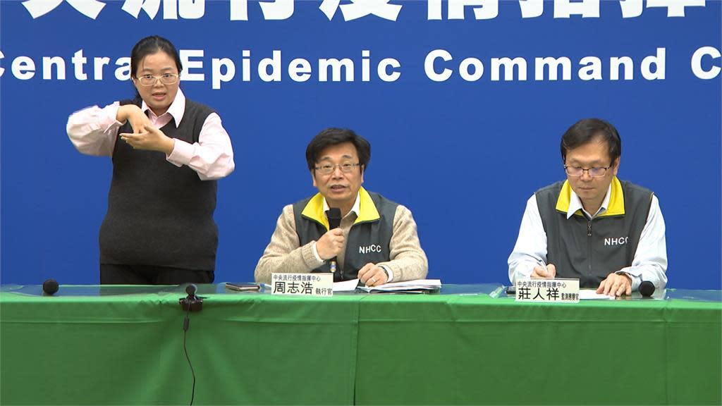 夜線/中國溫州市列二級流行疫區 民眾返台居家檢疫14天