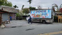 「全聯行動超市」路線圖公開!超狂服務曝光 婆媽全哭了