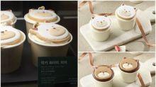 韓國Starbucks推出狗狗cupcake 兩款味道超可愛