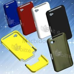 'iPhone 5' cases show not much will change from iPhone 4