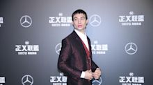 Ezra Miller Wore Fenty Beauty to a Premiere